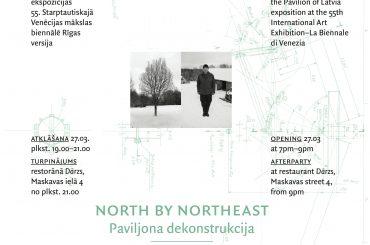 NORTH BY NORTHEAST. PAVILJONA DEKONSTRUKCIJA