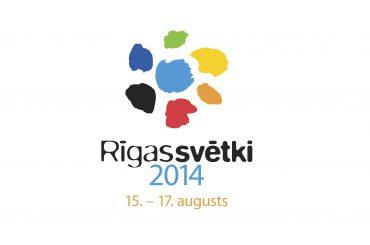 В рамках праздника города Риги Спикери предложат обширную программу