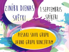 Jaunās grupas aicina pieteikt dalību konkursam par uzstāšanos 1.septembrī