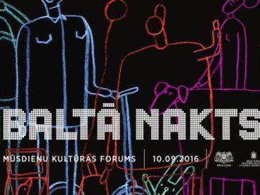 The modern culture forum White Night