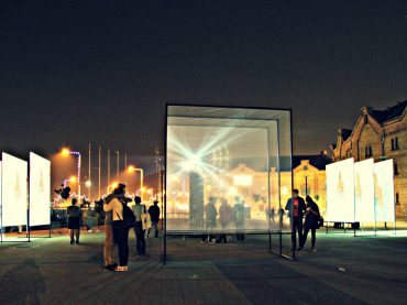 The modern culture forum White Night in Spikeri