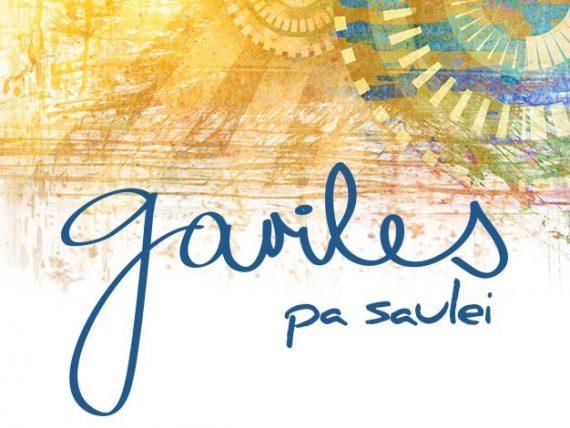 Postfolkloras festivāls GAVILES