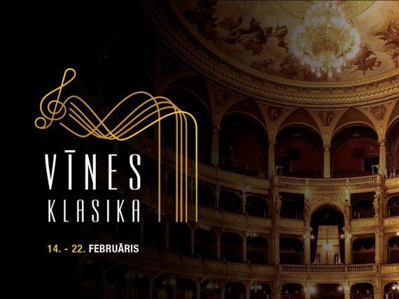 """Februārī skanēs festivāls """"Vīnes klasika"""""""