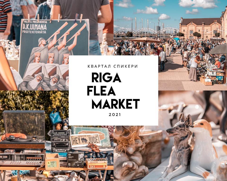 flea market spikeri