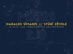 """Spīķeru kvartāla brīvdabas koncertsezonu atklās Haralds Sīmanis un grupa """"Stūrī Zēvele"""""""